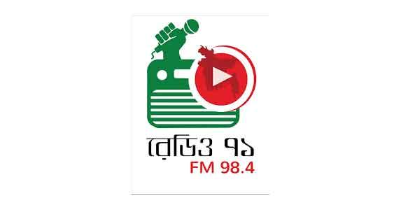 Sv 98 Live Radio